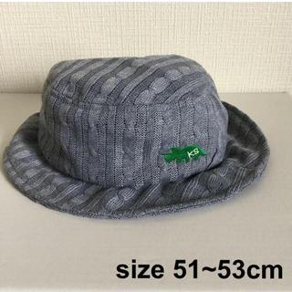 kladskap - クレードスコープ 帽子 51〜53cm
