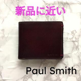 ポールスミス(Paul Smith)のポールスミス Paul Smith(折り財布)