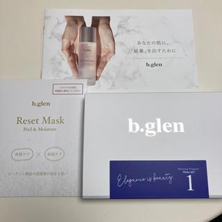 ビーグレン(b.glen)のビーグレン スキンケアプログラム トライアルセット1(サンプル/トライアルキット)