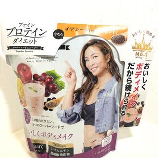 ファイン AYA プロテインダイエット ベリーミックス 325g(ダイエット食品)