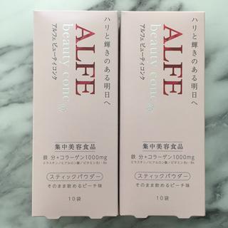 タイショウセイヤク(大正製薬)のアルフェ     ビューティーコンク  2箱 新品(コラーゲン)