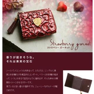 ATAO - 新品 アタオ ミニ財布 プレゼント
