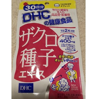 ディーエイチシー(DHC)のしめじ様専用 DHCザクロ種子エキス 30日分4袋(ビタミン)