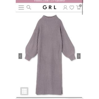 GRL - 新品未使用GRLニットワンピース