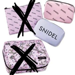 スナイデル(snidel)のsnidel スナイデル ロゴポーチ2個セット(ポーチ)