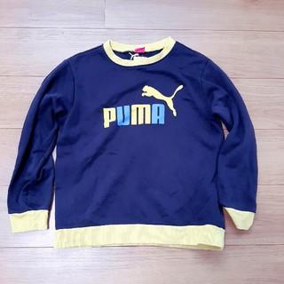 PUMA - プーマ トレーナー 150