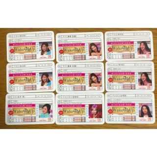 ウェストトゥワイス(Waste(twice))のTWICE 免許証カード 9枚セット(アイドルグッズ)