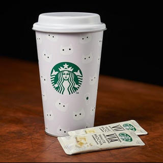 Starbucks Coffee - スタバ ヴィア キャニスター 缶