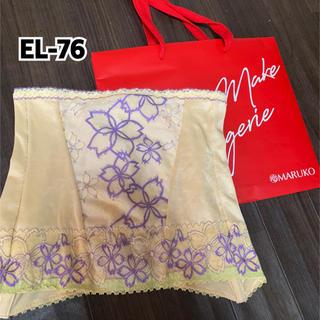 MARUKO - マルコ サクラ ウエストシェイパー EL 限定色