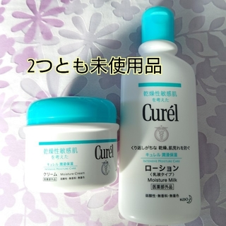 キュレル(Curel)の【未使用】キュレル ローション 220ml & クリーム90g(ボディローション/ミルク)
