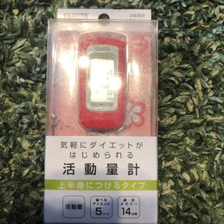 新品 TANITA 活動量計 EZ-064