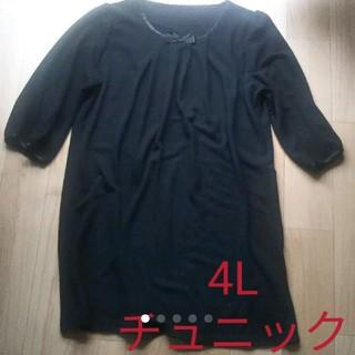 セシール(cecile)の4Lサイズ チュニック ワンピース セシール ニッセン 黒 大きいサイズ 3L(チュニック)