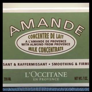 L'OCCITANE - ロクシタン アーモンドミルクコンセントレートボディクリーム200ml