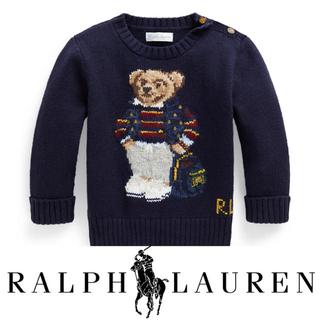 POLO RALPH LAUREN - ラルフローレン ポロベア セーター 24M90