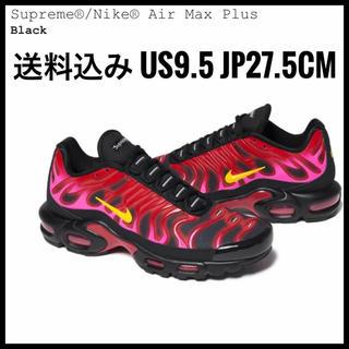 シュプリーム(Supreme)のSUPREME NIKE AIR MAX PLUS US9.5 JP27.5cm(スニーカー)