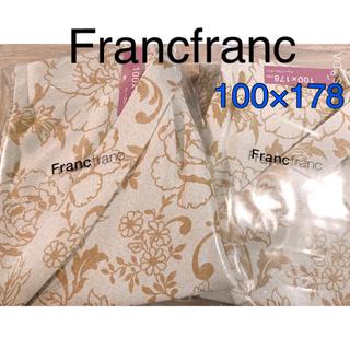 Francfranc - 🍀✨フランフランドレープカーテン✨🍀2枚セット✨