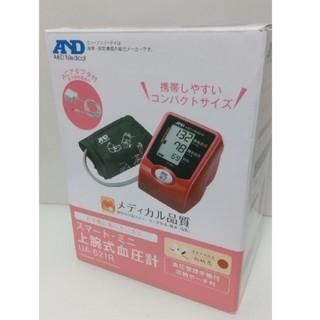 上腕式 血圧計 UA-621R