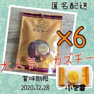 カルディ(KALDI)の《大人気》カズチー KALDI 成城石井 品切 おつまみ 珍味 チーズ かずのこ(乾物)