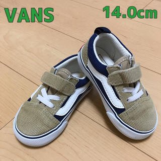 VANS - 【VANS】オールドスクール スニーカー 14.0cm