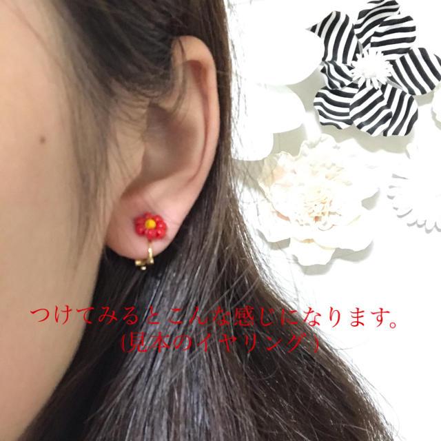 韓国 ビーズフラワーイヤリング ♡ NiziU アヤカ風 ハンドメイドのアクセサリー(イヤリング)の商品写真