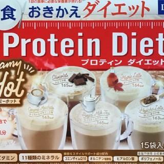 DHC - DHC  プロテインダイエット  クリーミー ホット