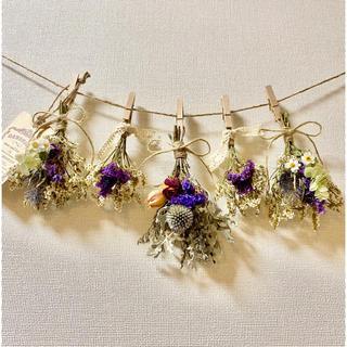 お花たっぷりドライフラワー スワッグ ガーランド❁55 紫白 瑠璃玉アザミ花束(ドライフラワー)