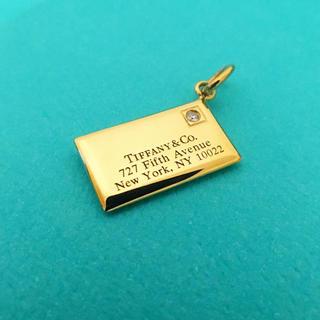 ティファニー(Tiffany & Co.)の美品 ティファニー エンベロープ チャーム(チャーム)