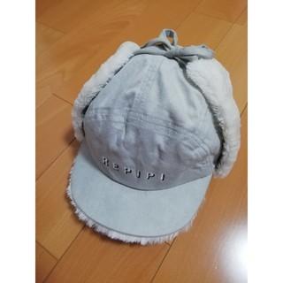 レピピアルマリオ(repipi armario)のレピピ ボアキャップ(帽子)