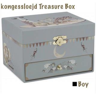 kongessloejd Treasure Box / オルゴールお宝箱・男の子(小物入れ)