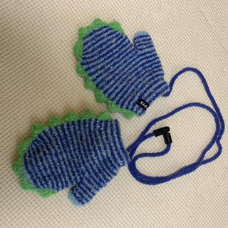 クレードスコープ(kladskap)のクレードスコープ 手袋 恐竜 1-3歳向け(手袋)