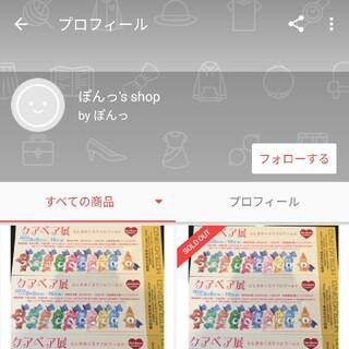 タイトー(TAITO)の専用・新品ドラえもん・暗記パン型電卓(その他)
