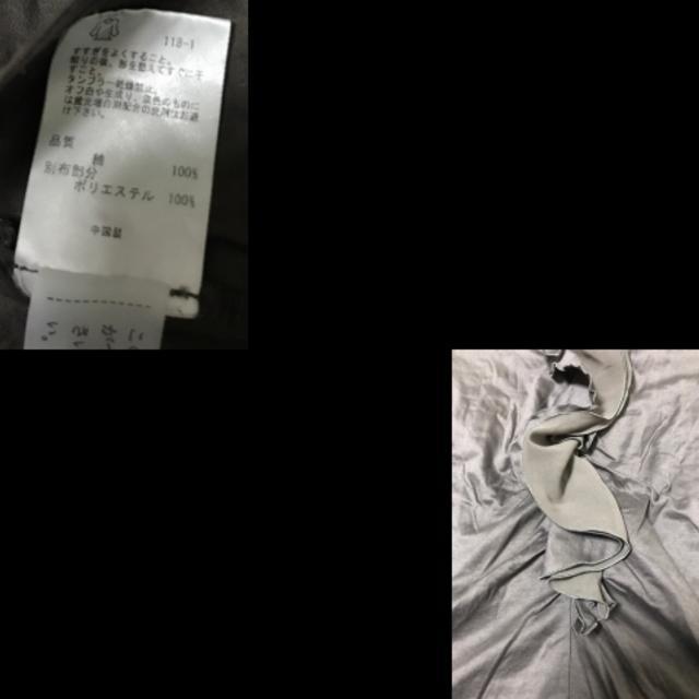 23区(ニジュウサンク)のニジュウサンク 半袖カットソー 32 XS美品  レディースのトップス(カットソー(半袖/袖なし))の商品写真