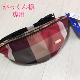 新品タグ付き☆ブルーレーベルクレストブリッジ ウエストポーチ