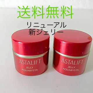 ASTALIFT - アスタリフト ジェリーアクアリスタ   2個 10g  最新 送料無料