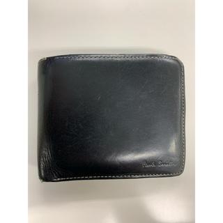 ポールスミス(Paul Smith)のPaul Smith オールドレザー 2つ折り財布 応値下交渉(折り財布)