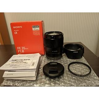 SONY - 美品SONY FE 35mm F1.8 SEL35F18F レンズ フルサイズ用