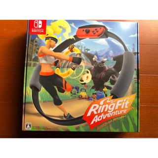 Nintendo Switch - 新品未開封!リングフィット アドベンチャー Switch