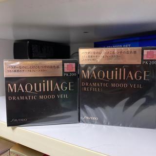 マキアージュ(MAQuillAGE)のマキアージュ ドラマティックムードヴェール PK200 ピーチピンク 8g(フェイスカラー)