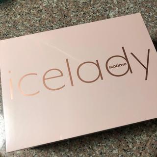 【新品】Notime icelady SKB-1808 アイスレディー 脱毛