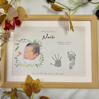 赤ちゃん 足形 手形 ベビーポスター 命名書 ボタニカル柄