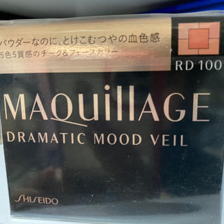 マキアージュ(MAQuillAGE)のマキアージュ ドラマティックムードヴェール RD100 コーラルレッド 8g(フェイスカラー)