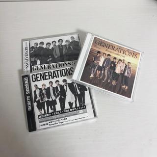 ジェネレーションズ(GENERATIONS)のGENERATIONS CDセット(ミュージック)