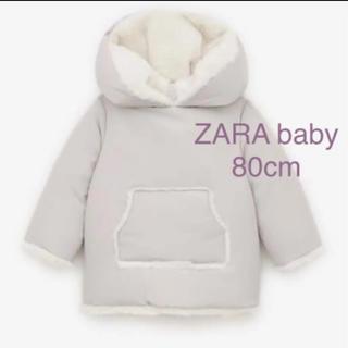 ザラ(ZARA)の【新品・未使用】ZARA  baby ポケット付き パフ ジャケット 80cm(ジャケット/コート)