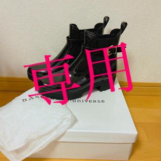 ナノユニバース(nano・universe)のナノユニバース 長靴 ブーツ(レインブーツ/長靴)
