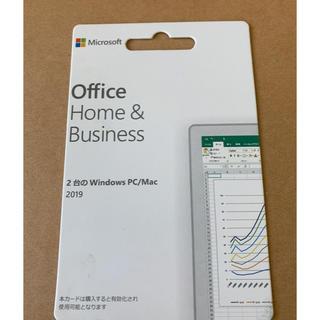 マイクロソフト(Microsoft)のOffice 2019 正規パッケージ版 Mac/PC 2台使用可能(PC周辺機器)