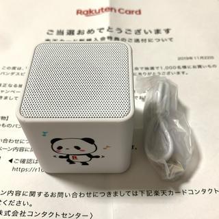 Rakuten - 楽天 お買いものパンダ スピーカー 未使用