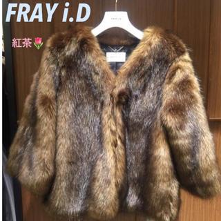 フレイアイディー(FRAY I.D)のFRAY i.D*フレイアイディー*ミンク調エコファーコート(毛皮/ファーコート)