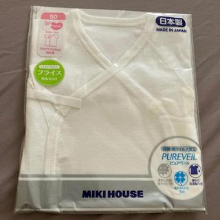mikihouse - ミキハウス☆短肌着 白