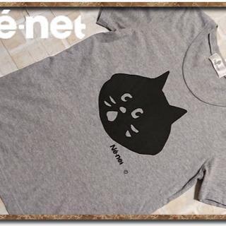 ネネット(Ne-net)のNe-net にゃー ネネット プリント入りTシャツ グレー(Tシャツ(半袖/袖なし))