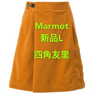 マーモット(MARMOT)の新品L Marmot マーモット 四角友里コラボ ハイカー キュロットスカート(登山用品)